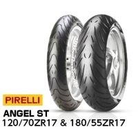 PIRELLI ANGEL ST 120/70ZR17 & 180/55ZR17【前後セット】