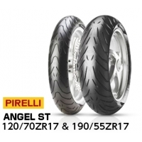 PIRELLI ANGEL ST 120/70ZR17 & 190/55ZR17【前後セット】