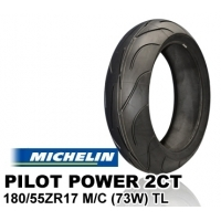 MICHELIN PILOT POWER 2CT 180/55ZR17 TL023630