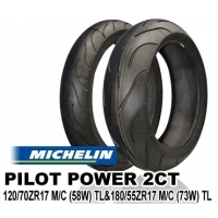 MICHELIN PILOT POWER 2CT 120/70ZR17 (58W) TL & 180/55ZR17 (73W) TL【前後セット】 JAN 4580318978551