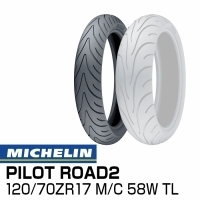 MICHELIN PIROT ROAD 2 120/70ZR17 M/C  58W TL