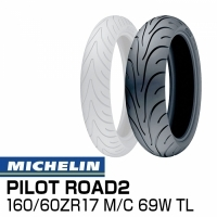 MICHELIN PIROT ROAD 2 160/60ZR17 M/C 69W TL