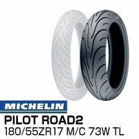 MICHELIN PIROT ROAD 2 180/55ZR17 M/C 73W TL