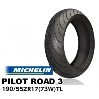 MICHELIN PILOT ROAD3 190/55ZR17