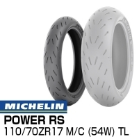 MICHELIN POWER RS 110/70ZR17 M/C (54W) TL 704420