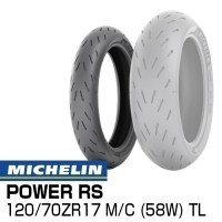 MICHELIN POWER RS 120/70ZR17 M/C (58W) TL 704470