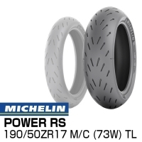 MICHELIN POWER RS 190/50ZR17 M/C (73W) TL 704480