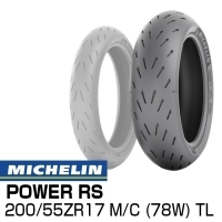 MICHELIN POWER RS 200/55ZR17 M/C (78W) TL 704460