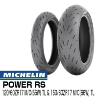 MICHELIN POWER RS 120/60ZR17 M/C(55W) TL & 150/60ZR17M/C(66W) TL