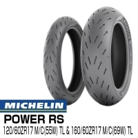 MICHELIN POWER RS 120/60ZR17 M/C(55W) TL & 160/60ZR17M/C(69W) TL