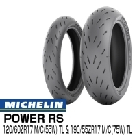 MICHELIN POWER RS 120/60ZR17 M/C(55W) TL & 190/55ZR17M/C(75W) TL