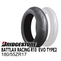BRIDGESTONE BATTLAX RACING R10 EVO 180/55ZR17 TYPE-2  MCR00680