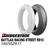 BRIDGESTONE BATTLAX RACING STREET RS10 190/55ZR17  MCR05231