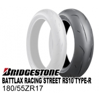 BRIDGESTONE BATTLAX RACING STREET RS10 TYPE-R 180/55ZR17  MCR05110