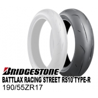 BRIDGESTONE BATTLAX RACING STREET RS10 TYPE-R 190/55ZR17