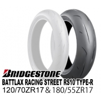 【前後セット】 BRIDGESTONE BATTLAX RACING STREET RS10 TYPE-R 120/70ZR17 & 180/55ZR17