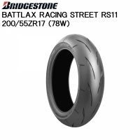 BRIDGESTONE BATTLAX RACING STREET RS11 200/55ZR17 78W R TL