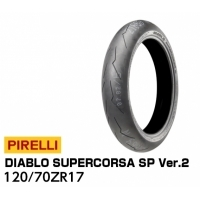 PIRELLI DIABLO SUPER CORSA SP V2 120/70ZR17 2166900 JAN 8019227216691