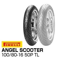 PIRELLI ANGEL SCOOTER 100/80-16 50P TL 2770600