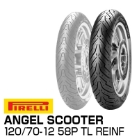 PIRELLI ANGEL SCOOTER 120/70-12 58P TL REINF 2770900