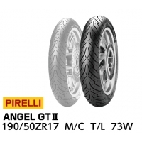 Angel GT Ⅱ 190/50ZR17 M/C(73W) TL 3112200
