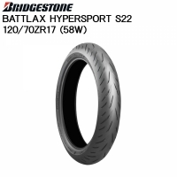 BRIDGESTONE BATTLAX HYPERSPORT S22 120/70ZR17 58W F TL