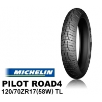 MICHELIN PILOT ROAD4 120/70ZR17 (58W)