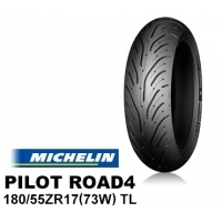 MICHELIN PILOT ROAD4 180/55ZR17 (73W)