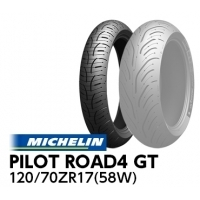MICHELIN PILOT ROAD4 120/70ZR17 (58W) GT