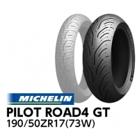 MICHELIN PILOT ROAD4 190/50ZR17 (73W) GT