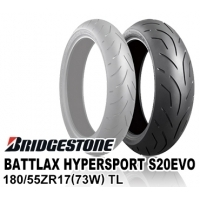 BRIDGESTONE BATTLAX HYPERSPORT S20EVO 180/55ZR17 (73W) TL