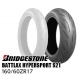 BRIDGESTONE BATTLAX HYPERSPORT S21 160/60ZR17 M/C(69W)TL  MCR05185