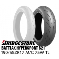 BRIDGESTONE BATTLAX HYPERSPORT S21 190/55 ZR 17 M/C(75W) TL MCR05180