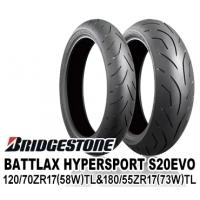 BRIDGESTONE BATTLAX HYPERSPORT S20 EVO 120/70ZR17 & 180/55ZR17【前後セット】 JAN 4580318979237