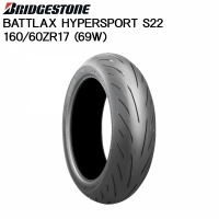 BRIDGESTONE BATTLAX HYPERSPORT S22 160/60ZR17 69W R TL