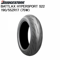 BRIDGESTONE BATTLAX HYPERSPORT S22 190/55ZR17 75W R TL