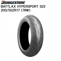 BRIDGESTONE BATTLAX HYPERSPORT S22 200/55ZR17 78W R TL