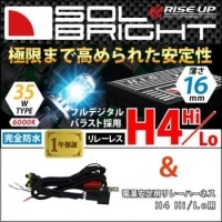 SOLBRIGHT HIDキット 35w 6000K H4バルブ 電源安定リレー付属キット【車検対応】
