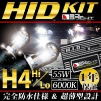SOLBRIGHT HIDキット 55w 6000K H4バルブ 電源安定リレー付属キット